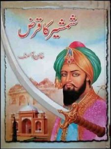 best urdu novels, free urdu novels, Novels, Urdu Historical Books, Urdu Books, Urdu novels,