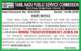 tnpsc-group-2-notification-2018-tnpsc-group-II-recruitment-2018-notification