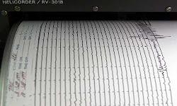 sismos-44-richter-sti-lesvo