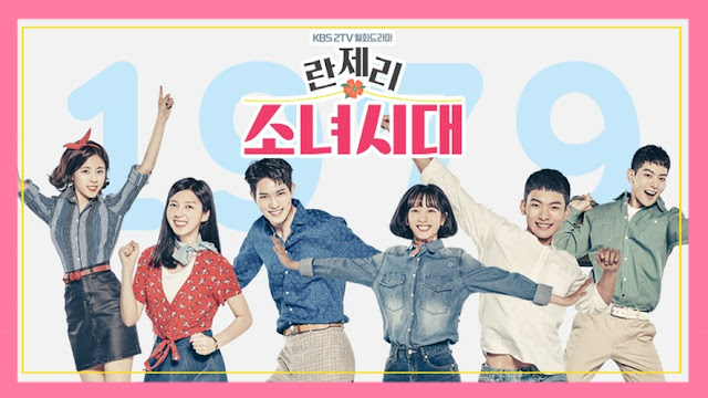 Download Drama Korea Girls' Generation 1979 Batch Subtitle Indonesia