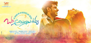 Okka Ammayi Thappa Movie New Posters
