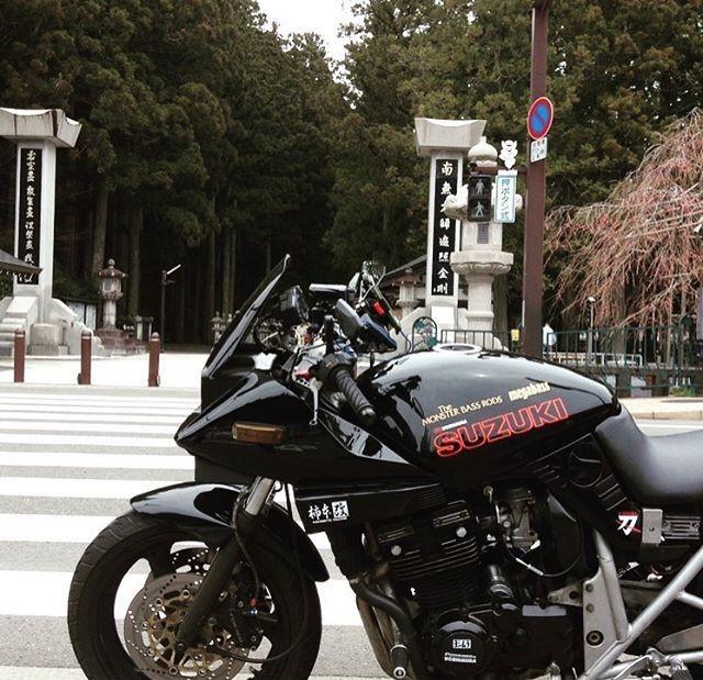 Japanese Suzuki Katana
