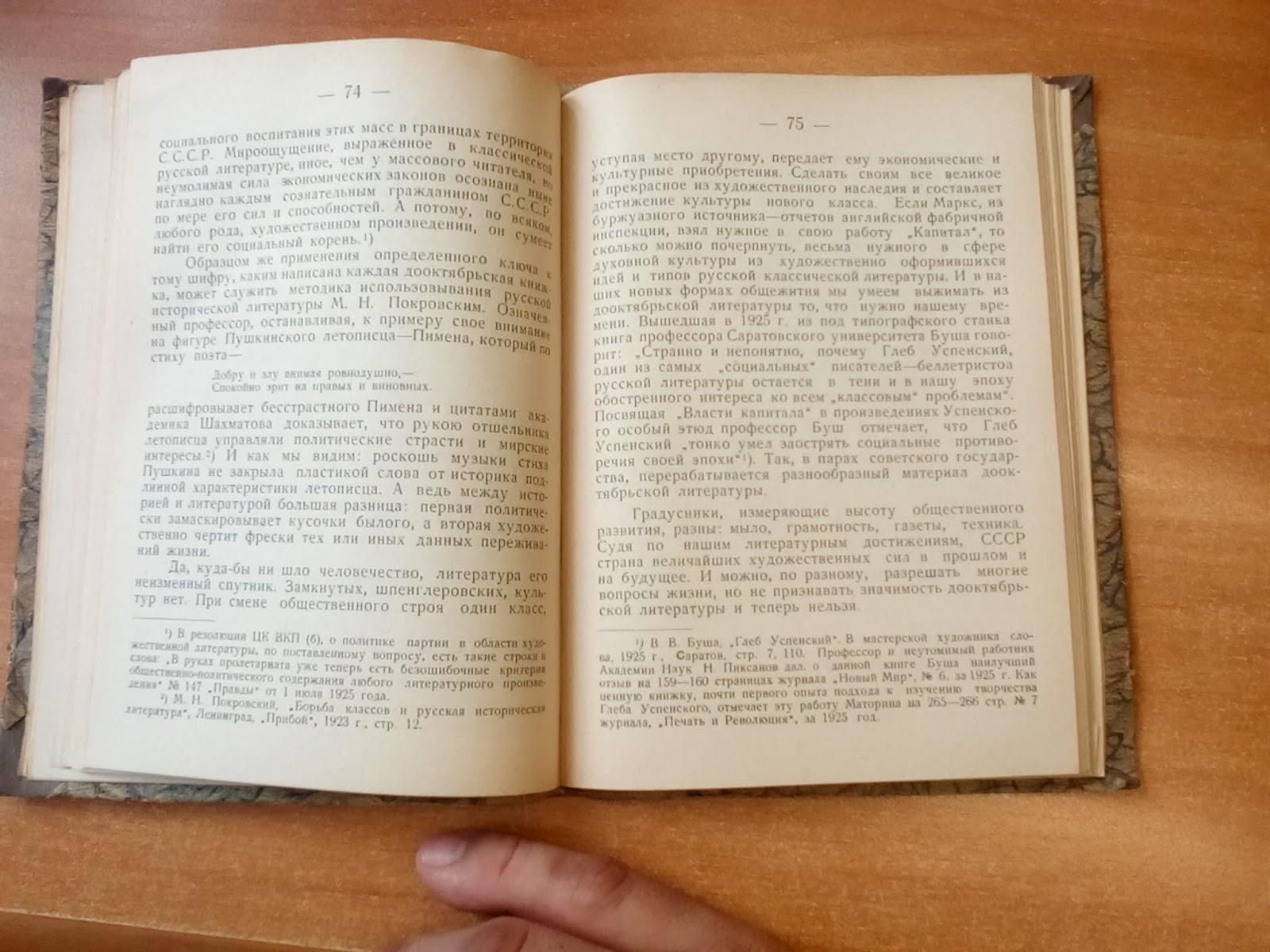 аксессуары для кубинские книги на русском языке топ осуществляет мониторинг данных