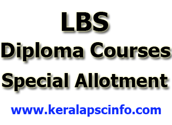 LBS Centre for Science and Technology special allotment declared on 15/10/2014 for admission to Professional Diploma in Pharmacy, Health Inspector & Paramedical Diploma Courses in government and self-financing colleges in Kerala, www.lbscentre.in