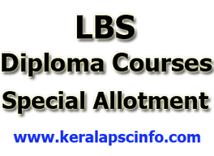 LBS Diploma Courses Special Allotment
