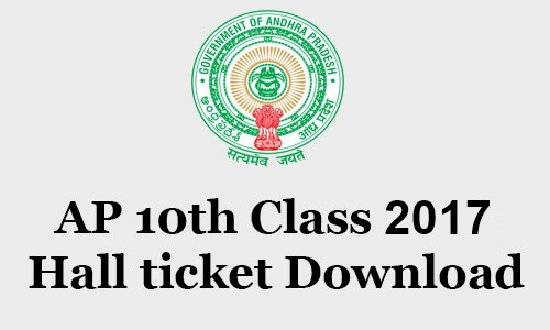 AP-10th-Class-2017-Hall-ticket-Download-Teacher-Guide