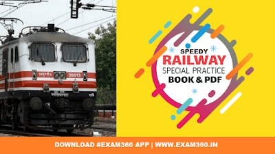 SPEEDY RAILWAY SPECIAL PRACTICE BOOK