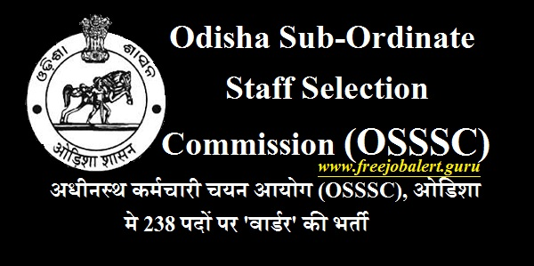Odisha Sub-Ordinate Staff Selection Commission, OSSSC, Warder, 12th, Odisha, OSSSC Recruitment, Latest Jobs, osssc logo