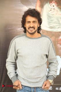Upendra Priyanka Trivedi Chinnari Trailer Launch Pos  0005.jpg