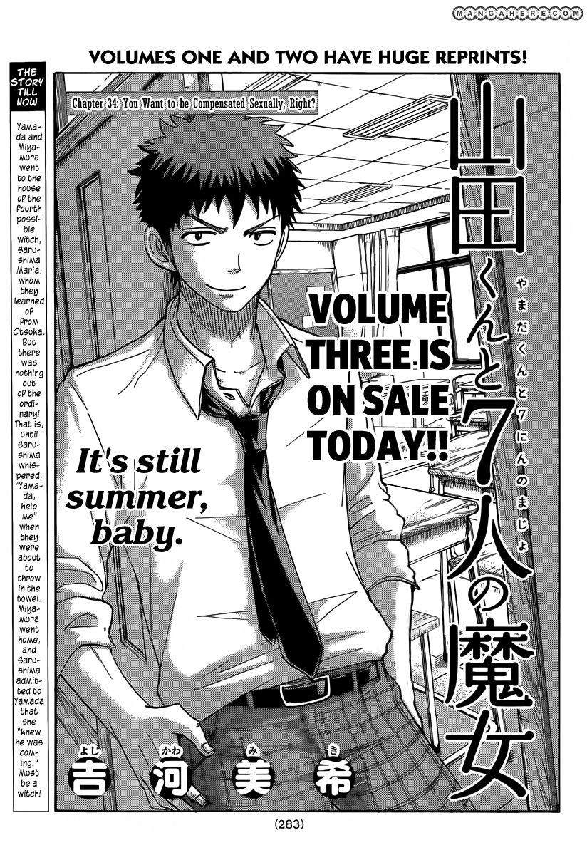 Yamada-kun to 7-nin no Majo 34