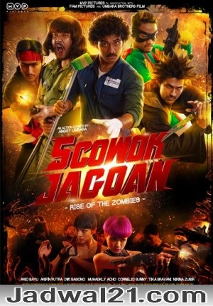 Nonton Film 5 COWOK JAGOAN 2017 Film Subtitle Indonesia Streaming Movie Download