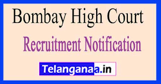 Bombay High Court Recruitment Notification 2017