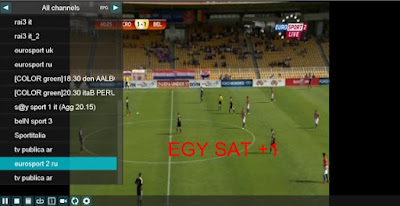 ملفات IPTV على البرنامج Perfect Player
