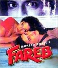 Hindi Movie Fareb MP3 Songs