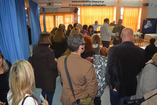 Εκλογές Εκπαιδευτικών Πρωτοβάθμιας Εκπαίδευσης. 2-11-16. (Φωτορεπορτάζ)