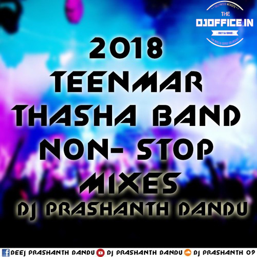 English non stop dj song free download