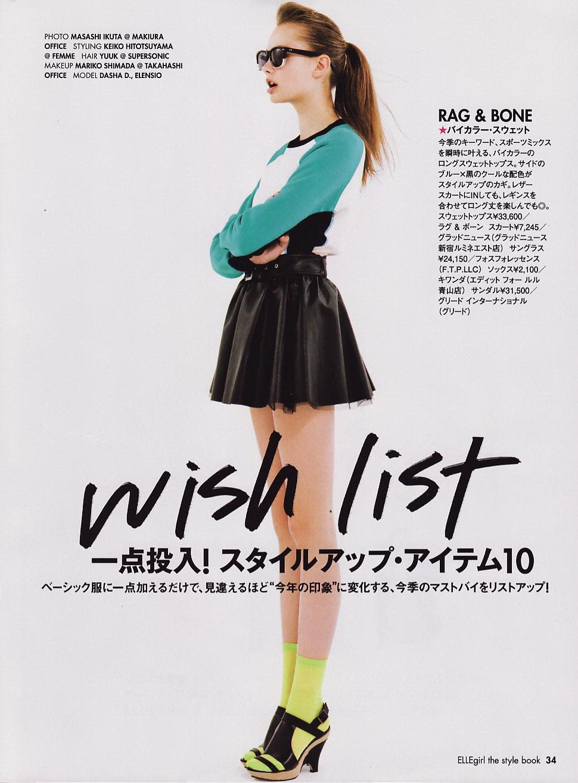 beauties from belarus: Dasha Duben for Elle Girl Japan May ...