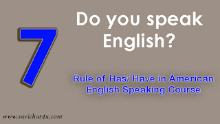 Rule of Has/ Have in American English Speaking Course