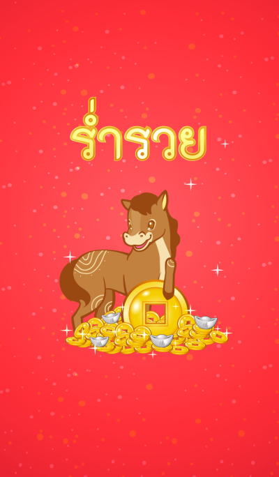 Lucky theme for Horse Year by MorChang