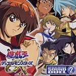 Yu-Gi-Oh! Duel Monsters GX - Sound Duel 2