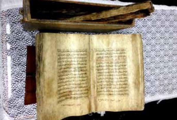 Al Quran tertua di Asia Ada di Alor NTT
