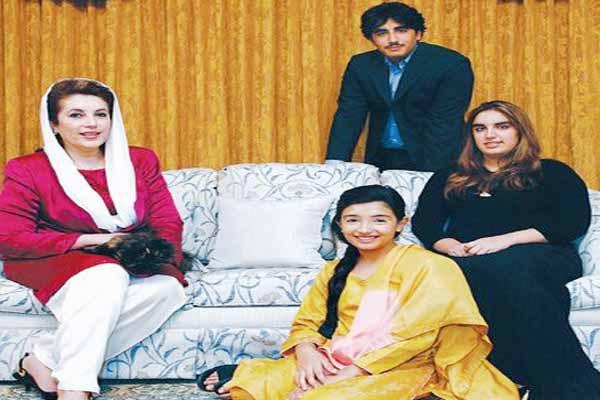 Bhutto Family Photos Gallery Showbiz Phobia - Bhutto family