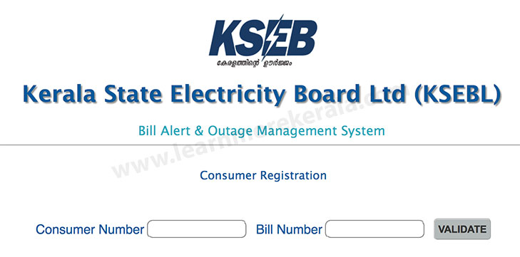 KSEB Mobile Number/Email Registration online