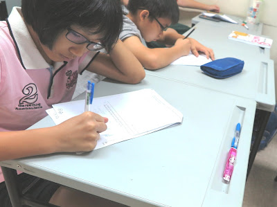 Tuition Centre in Bukit Batok