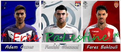 Faces: Adam Ounas, Rachid Ghezzal, Fares Bahlouli., pes 2013