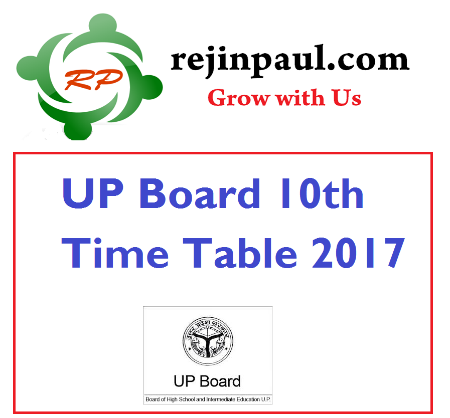 Up board high school time table 2017 10th class 10 for Up board 10th time table