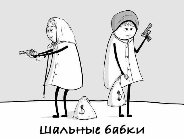 уроки русского как иностранного