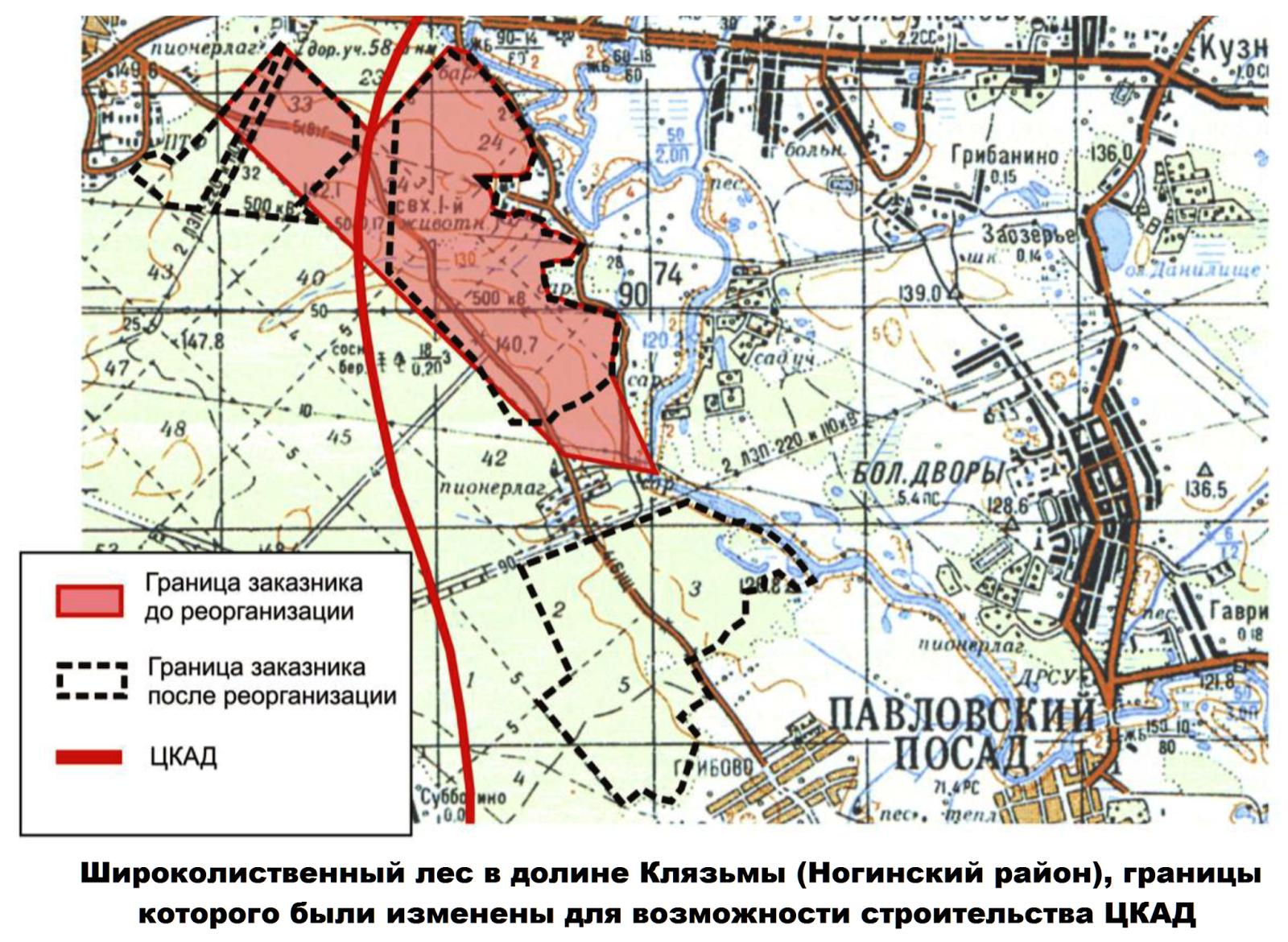 Схема цкад 2013 раменский район фото 581