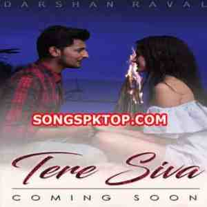 Tere-Siva-Darshan-Raval-Mp3-Song-Free-Download
