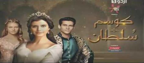 Kosem Sultan Full Episode 52 10 January 2017