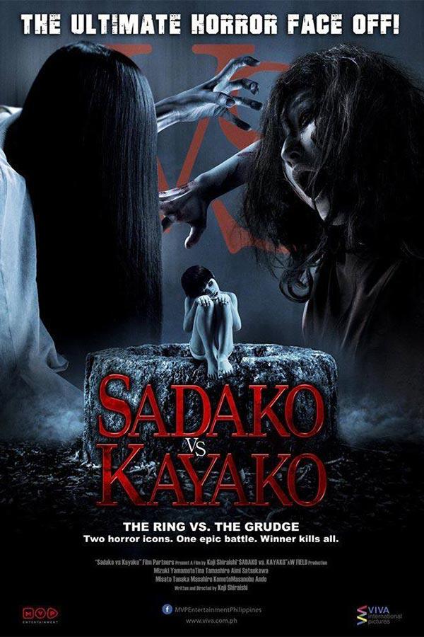 Sadako vs. Kayako [2016] [DVDR3] [NTSC] [Latino]