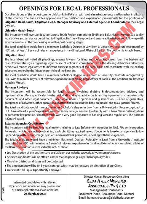 Largest Commercial Bank of Pakistan Jobs March 2020