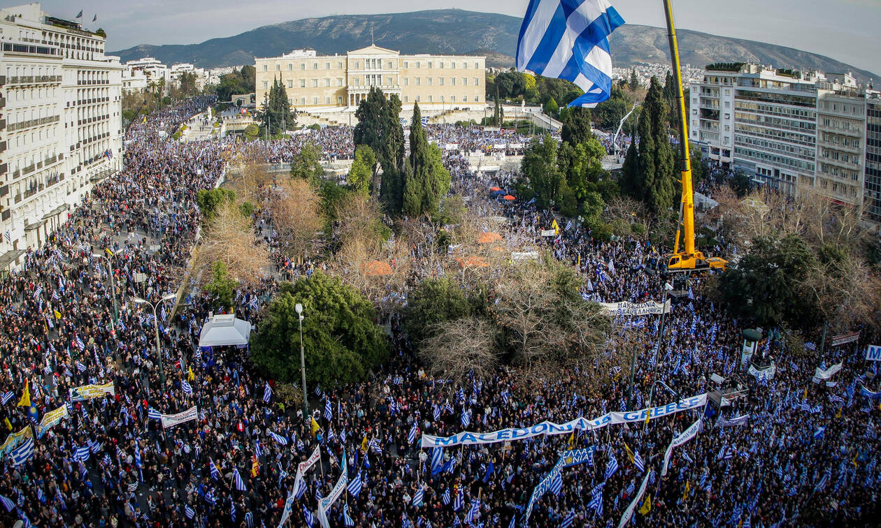 Περίεργη σιωπή Δήμου στην Χαλκιδική, για το συλλαλητήριο της Αθήνας