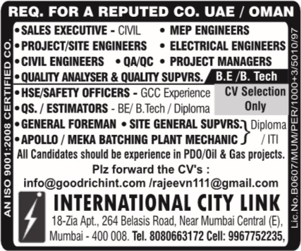 Recruitment to reputed company in UAE & Oman