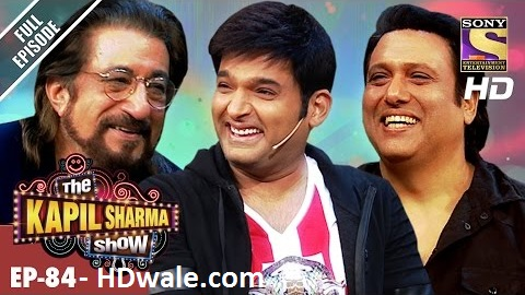 The Kapil Sharma Show Episode 84 Download – 25th February