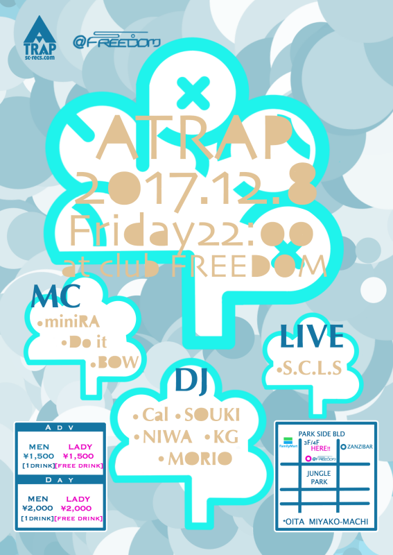 Next 12.8 Fri