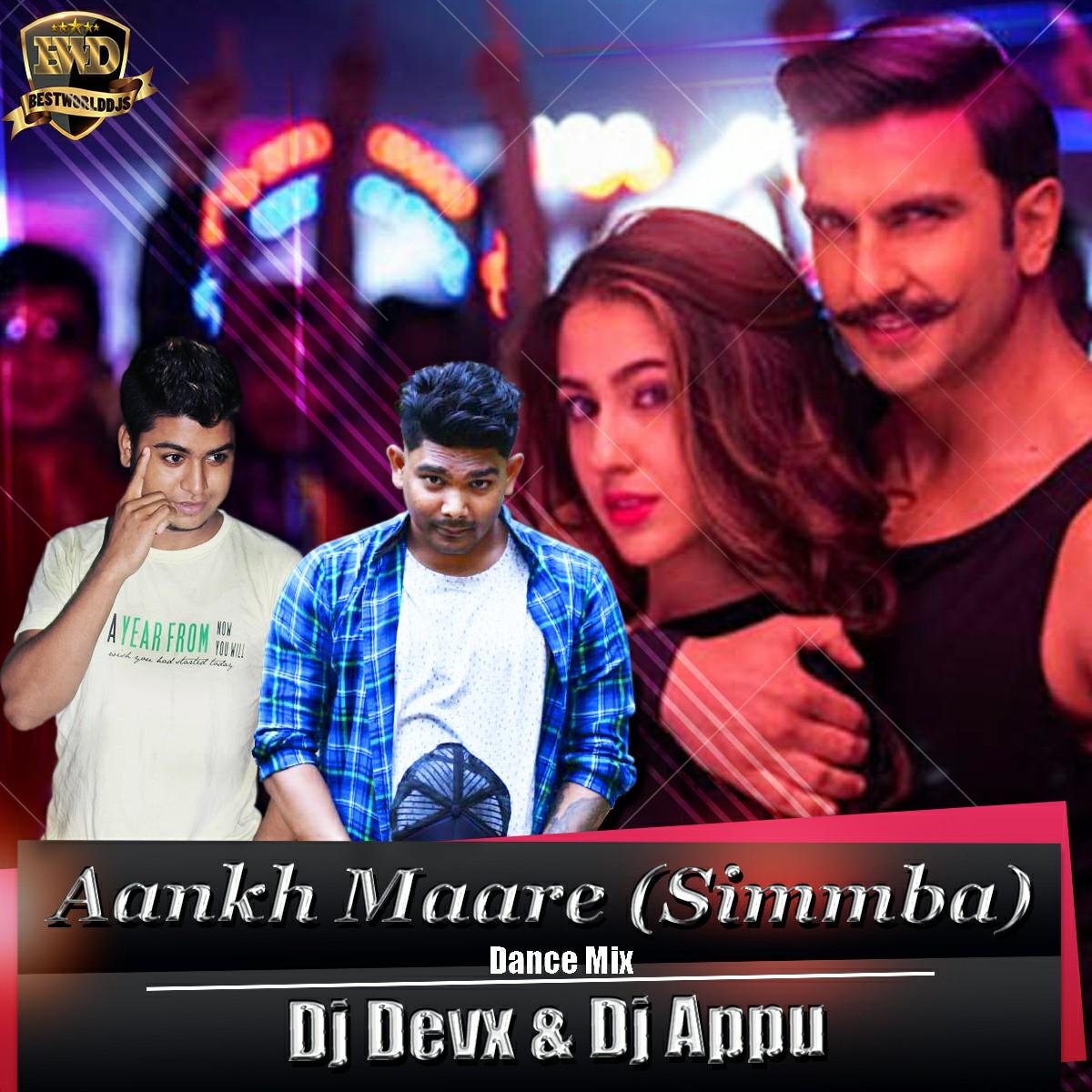New picher song download video bhojpuri movie