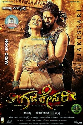 The Big Lion Gajakesari (2015) Hindi Dubbed HDTV 700mb