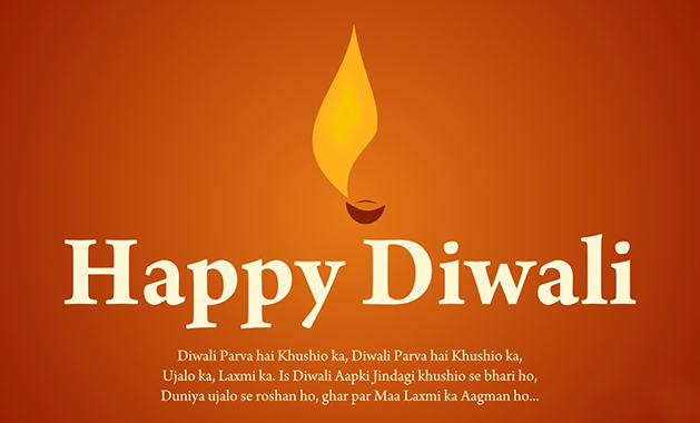Happy Diwali Images For Whatsapp