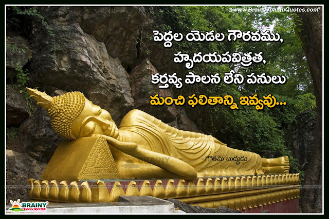Here is Nice inspirational Telugu gautama buddha quotations - Gautama Buddha Telugu most Powerful Words with Quotes and Images- Life motivating telugu thoughts from gautama buddha - Top Telugu Golden words text messages quotes from Gautama Buddha - Gautama Buddha Telugu Quotations - Best of Gautama Buddha telugu quotes - Best thoughts of gautama buddha - Gautama Buddha images pictures wallpapers - Gautama Buddha Great quotes and sayings - Gautama Buddha inspirational quotes thoughts messages - telugu Gautam Buddha Words and Quotes images - Spiritual Quotations by Gautam Buddha in Telugu Font -Gautama Buddha positive Thinking Quotes in Telugu,Gautama Buddha quotes in Telugu language, about Gautama Buddha biography in Telugu,Quotes from Gautama Buddha in Telugu,about Gautama Buddha in Telugu pdf, few lines about Gautama Buddha in Telugu. Gautama Buddha Motivational Quotes and Quotations in Telugu words.Best inspirational quotes by Gautama Buddha in Telugu Language
