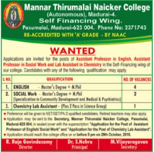 Teaching Jobs in Mannar Thirumalai Naickar College - October 2018