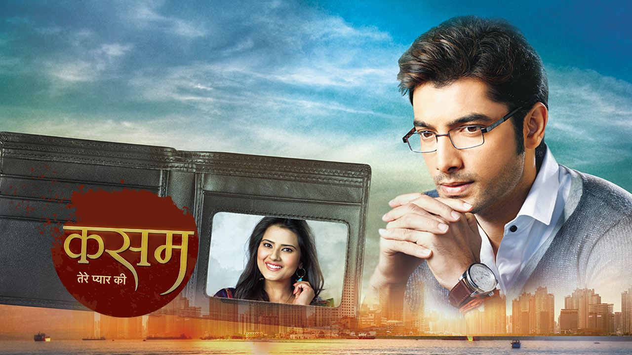 Indian Entertainment Portal : Kasam Tere Pyaar Ki - Episode