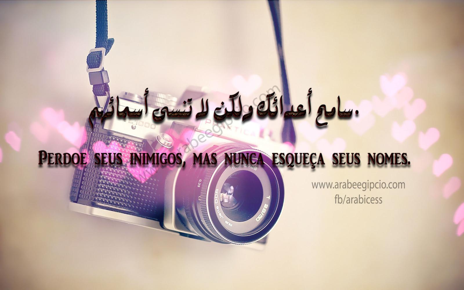 Estudos Da Língua E Cultura árabe Imagem Com Frase Em árabe E