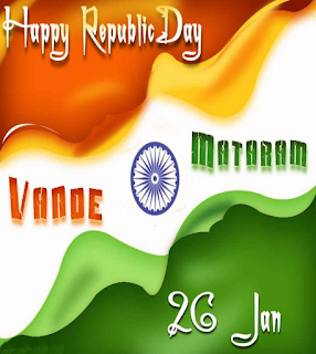 26-january-vande-mataram-republic-day-image