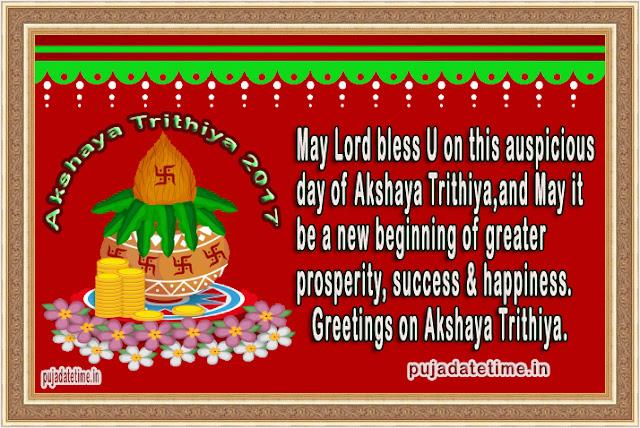 2017 Akshaya Tritiya