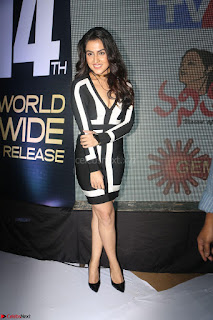 Ananya Soni in a Deep neck white blackl Dress at Shamanthakamani pre release function ~  Exclusive 063.JPG